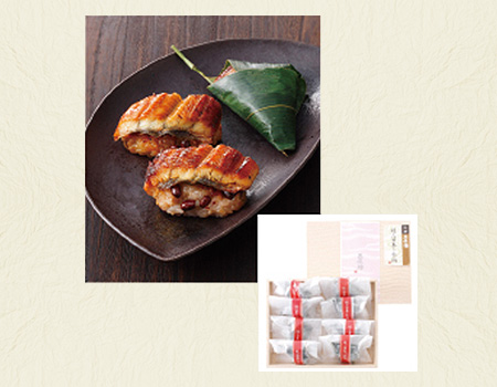 笹巻き鰻赤飯